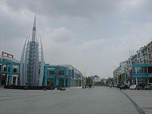 Jiaojiang District - JiaoJiang Taizhou