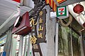 Jiufen Old Street sign on 7-Eleven Jiufen Store 20121001.jpg