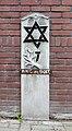 Joods oorlogsmonument in Bodegraven.jpg