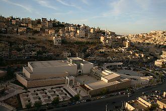 The Jordan Museum - View of museum in 2014