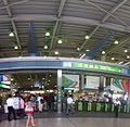 Jr shinagawa central gate june 2014 outside gate.jpg