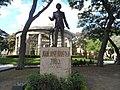 Juan José Arreola (Estatua).jpg