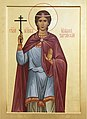 Julian of Tarsus icon (St. Sophia Cathedral).jpg