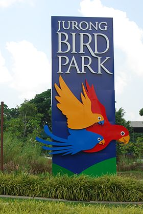 Jurong Bird Park Entrance 0337.JPG