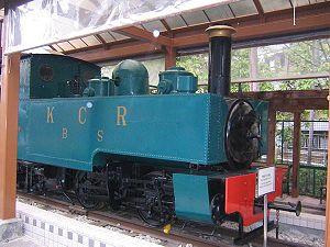 Track gauge in Hong Kong - Preserved Kowloon-Canton Railway locomotive