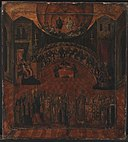 KMS 3746 Ubekendt - The Council of Nicaea A.D. 787 - KMS3746 - Statens Museum for Kunst.jpg