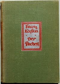 Kafka Der Prozess 1925.jpg