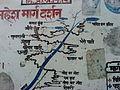 Kailash Peak 09.JPG