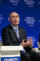 Kairat Kelimbetov at the World Economic Forum on Europe 2011.jpg