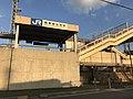 Kajikuri-Godaichi Station 20181224-2.jpg