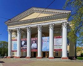 Ивановский драматический театр официальный сайт афиша на октябрь дзержинск кино рояль цены на билетов