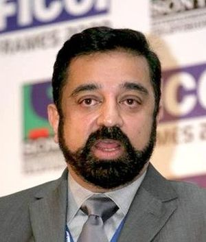 National Film Award for Best Actor - Image: Kamal Haasan FICCI event