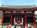 Kaminarimon Gate of Sensoji Temple.JPG