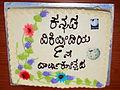 Kannada Wiki 9th Annivesary Cake.JPG