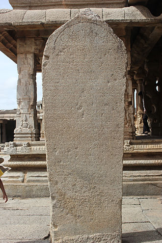Krishnadevaraya - Kannada inscription, dated 1513 A.D., of Krishnadeva Raya at the Krishna temple in Hampi describes his victories against the Gajapati Kingdom of Odisha.