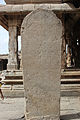 Kannada inscription of Krishnadeva Raya (1513 AD) at the Krishna temple in Hampi.JPG