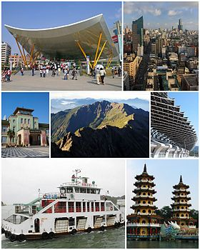 Kaohsiung montage 2010.jpg