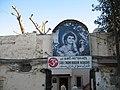 Karachi Temple Gurdwara IMG 7781.JPG