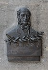 Karol Kuzmány (1806-1866), autor and theologian, Nr. 121, basrelief (bronze) in the Arkadenhof of the University of Vienna-3795-2.jpg