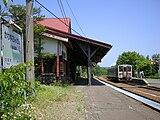 Kawayuonsen station02.JPG