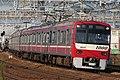 Keikyu-Type1000-1089F-Lot7.jpg