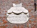 Kerk van Garnwerd3.jpg