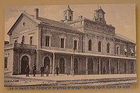 Kfar-Yehoshua-old-RW-station-797c1.jpg