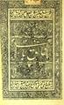 Khaliq-E-Bari 1287.pdf