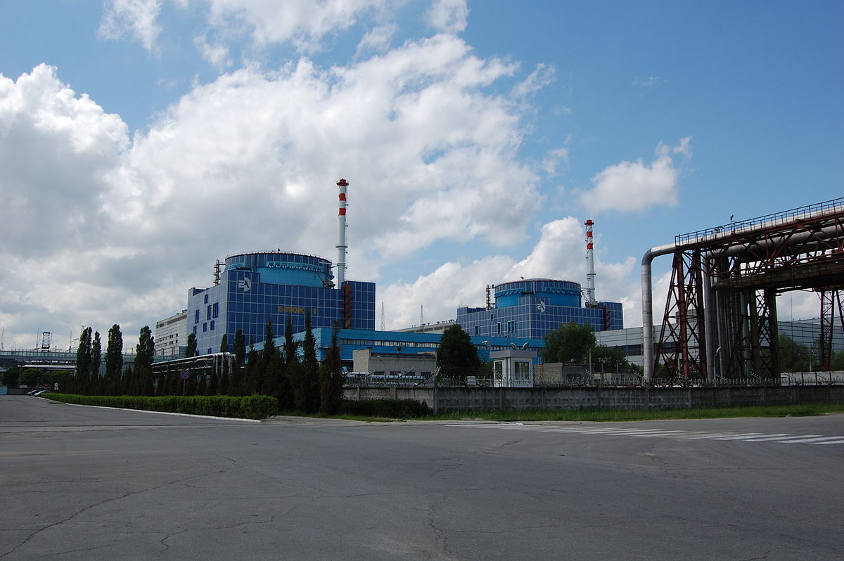 Block 1 und 2 des Kernkraftwerks