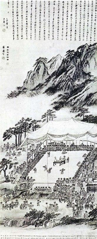 Manwoldae - Image: Kim Hong Do Kyehoe on Site of Manwoldae