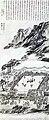 Kim Hong Do Kyehoe on Site of Manwoldae.jpg