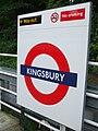 Kingsbury station roundel.JPG