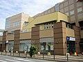 Kiraboshi Bank Sagamidai Branch.jpg