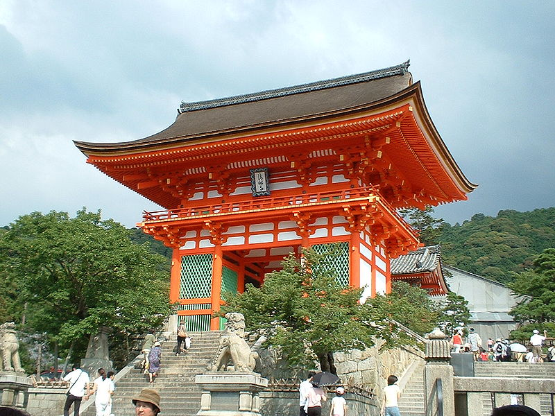 Kiyomizu-dera (año 1633)