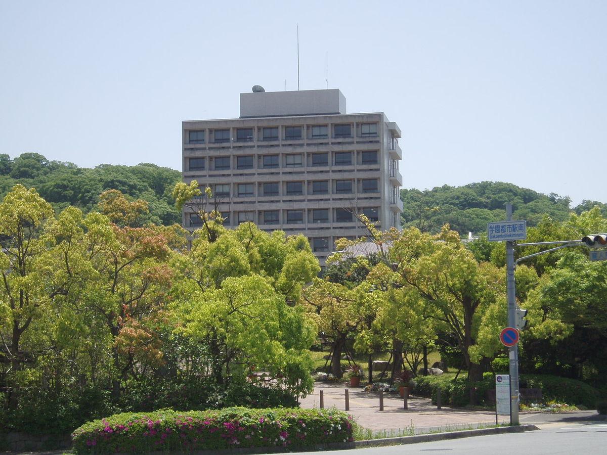 外国 大学 市 神戸 語