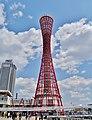 Kobe Kobe Port Tower 5.jpg
