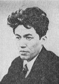 Harue Koga