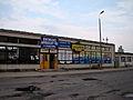 Kolbuszowa - dworzec PKS (01) - DSC04612 v1.jpg