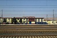 Kongjiazhuang Railway Station (20180313134140).jpg