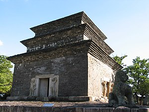 Gyeongju Historic Areas - The ruins of Bunhwangsa Pagoda, the 30th national treasure of Korea, which is at Bunhwangsa Temple.