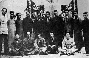 Korean People's Association in Manchuria - Founding members of the KPAM in 1928