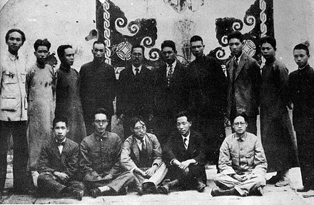 The Korean People's Association in Manchuria, a Korean anarchist society that existed without markets, structured on mutual aid and gift economics Korean Anarchist Federation 1928.jpg
