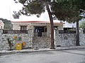 Kouka, Cyprus community council offices.jpg