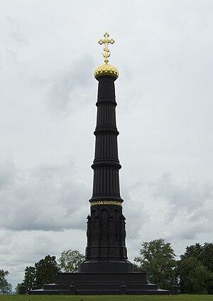 Памятник вчесть Победы на Куликовом поле