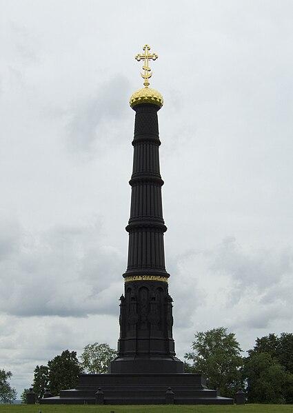 Файл:Kulikovo pole - monument.jpg