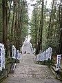 Kumano Kodo Kumano Hongu Taisha World heritage 熊野本宮大社103.JPG