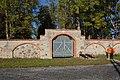 Kundrussaare kalmistu.jpg