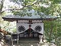 Kurama-dera kodo-jizoson.jpg