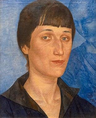Akhmatova in 1922 (Portrait by Kuzma Petrov-Vodkin)