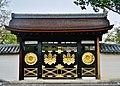 Kyoto Daigo-ji Karamon-Tor 2.jpg